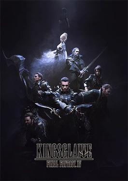 Kingsglaive Final Fantasy Xv Wikipedia