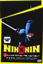 <i>Nin x Nin: Ninja Hattori-kun, the Movie</i>