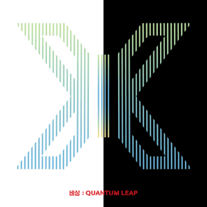 X1_-_Emergency_-_Quantum_Leap.png (300×300)