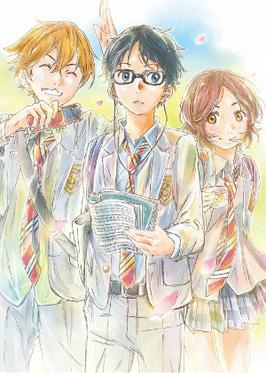 List Of Your Lie In April Episodes Wikipedia