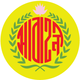 Abahani_Limited_Dhaka_official_logo.png