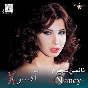 <i>Ah W Noss</i> 2004 studio album by Nancy Ajram