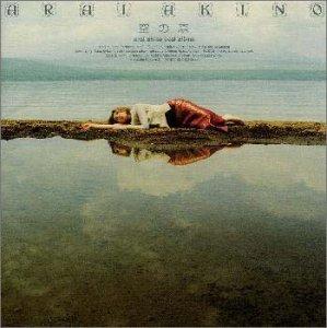 <i>Sora no Mori</i> 1997 studio album by Akino Arai