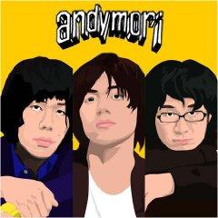 <i>Andymori</i> (album) 2009 studio album by Andymori