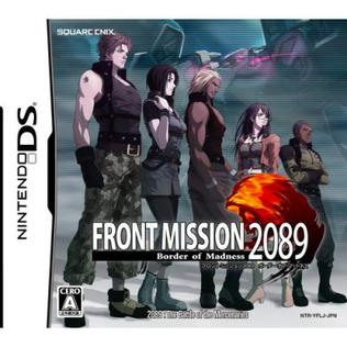 <i>Front Mission 2089</i> 2005 video game