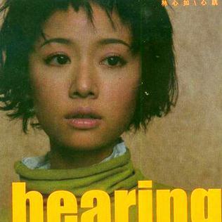 <i>Heartbeat</i> (Ruby Lin album) 1999 studio album by Ruby Lin