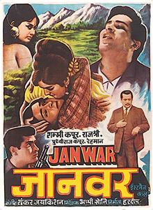 <i>Janwar</i> (1965 film) 1965 Indian film directed by Bhappi Sonie