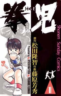 Bajiquan Books Pdf