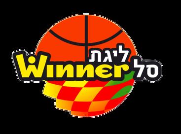 Israeli basketball league