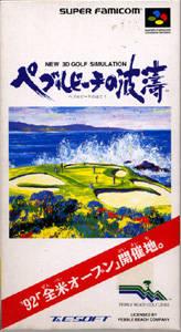 <i>True Golf Classics: Pebble Beach Golf Links</i> 1992 video game