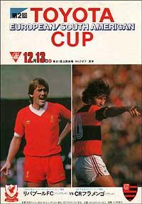 1981 Intercontinental Cup Football match