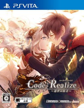 Picture of a TV show: Code:Realize
