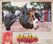 <i>Dharma Chakram</i> 1996 film directed by Suresh Krissna
