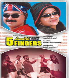 five fingers film songs free download