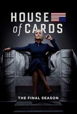 House Of Cards New Season 2020 House of Cards (season 6)   Wikipedia