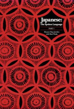 japanese the spoken language wikipedia