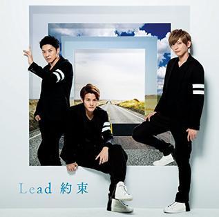Yakusoku (song) 2015 single by Lead
