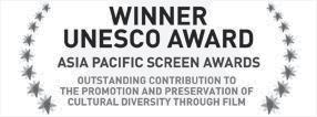 Cultural Diversity Award (UNESCO)
