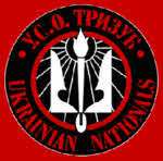 Philadelphia Ukrainian Nationals Logo.jpg
