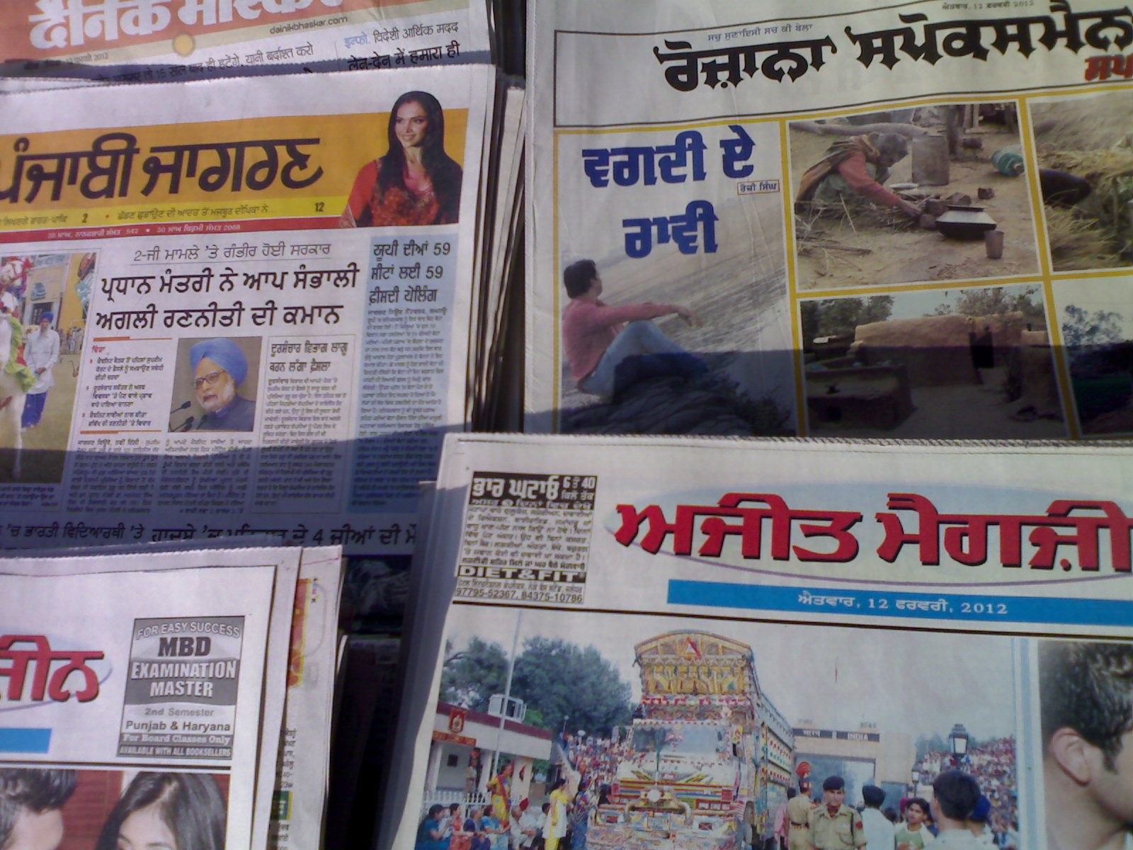 List Of Punjabilanguage Newspapers  Wikipedia Nirpakh Awaaz Online Newspaper