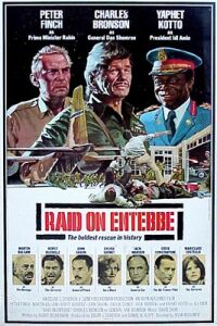 raid on entebbe movie