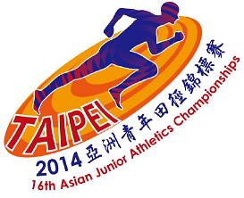 2014 Asian Junior Athletics Championships