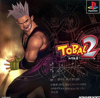 <i>Tobal 2</i> 1997 video game