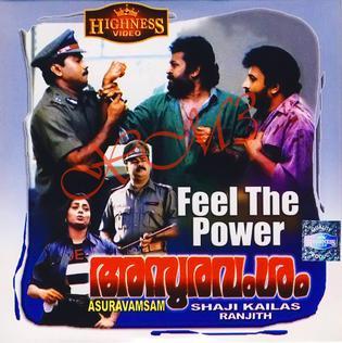 <i>Asuravamsam</i> 1997 film by Shaji Kailas