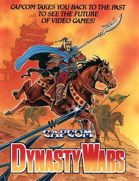 Dynasty Wars - Wikipedia
