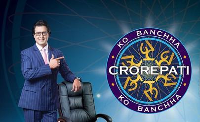 Ko Banchha Crorepati - Wikipedia