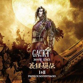 2014 soundtrack album by Gackt