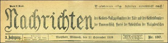 Filenachrichten volga german communist newspaper masthead 1920 filenachrichten volga german communist newspaper masthead 1920g saigontimesfo