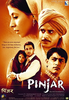 films set in the partition of india