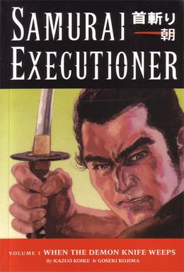Picture of a book: Samurai Executioner