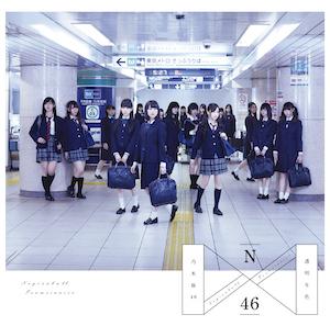Nogizaka46 - WikiMili, The Free Encyclopedia