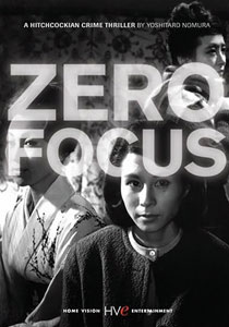 Zero Focus - DVD Cover.jpg