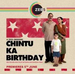 Chintu Ka Birthday Wikipedia