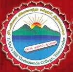 Orrs Hill Vivekananda College Provincial school in Trincomalee, Sri Lanka