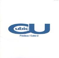 Studio album by Cubic U ( Utada Hikaru )