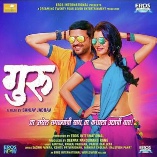 Guru 2016 400MB Movie Download Full HD DVDRip Hindi Dual Audio