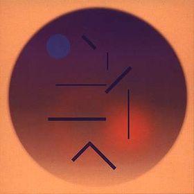 <i>I Dormienti</i> 1999 studio album by Brian Eno