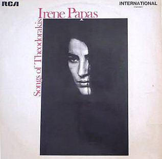 1968 live album by Irene Papas
