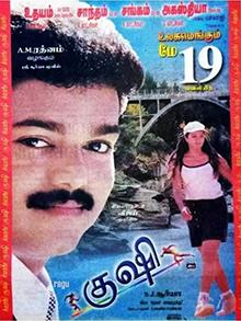 <i>Kushi</i> (2000 film)