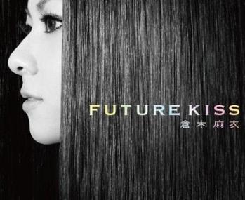 <i>Future Kiss</i> 2010 studio album by Mai Kuraki