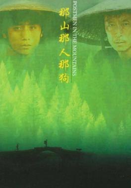 https://upload.wikimedia.org/wikipedia/en/9/97/Postmen_in_the_Mountains.jpg