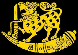 Sri Lanka Sinha Regiment