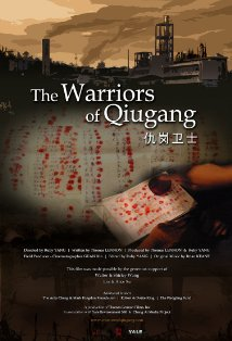 Image result for the warriors of qiugang