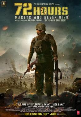 72 Hours: Martyr Who Never Died Full Movie Download On Filmywap, Filmyzilla, Telegram