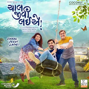 Chaal Jeevi Laiye (2019) Gujarati