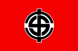 National Workers Party